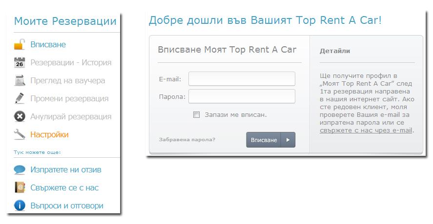 коли под наем в България