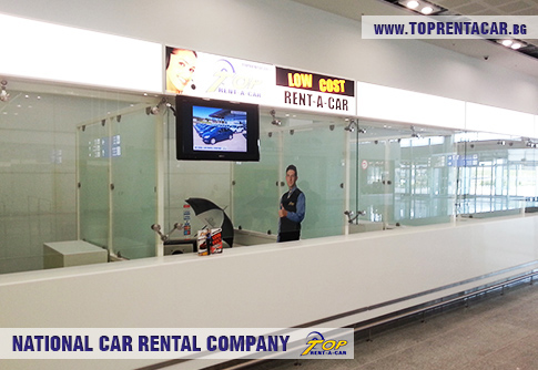 Arrivals Hall - Top Rent A Car