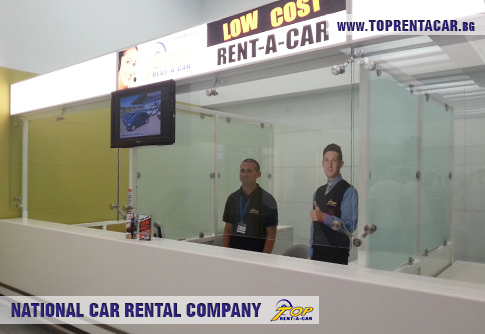 Top Rent A Car in Terminal 2