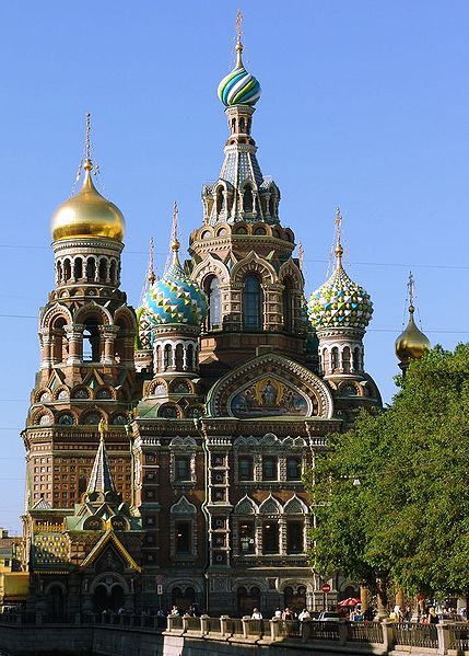 "Храм ""Възкресение Христово"", Санкт Петербург Снимка: Wikipedia"