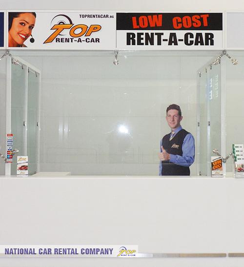 Our car rental desk in Arrivals