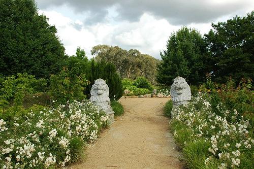 Парк в Австралия