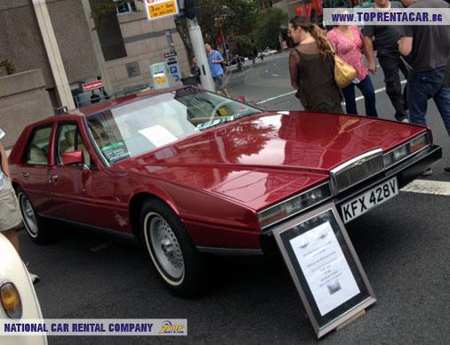 1980's Aston Martin Loganda