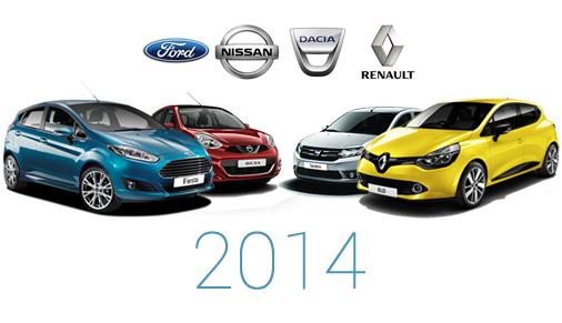Top Rent A Car - автопарк 2014