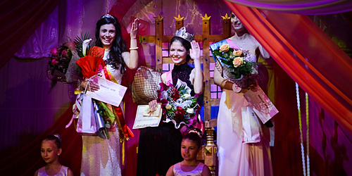 Царица Роза 2014