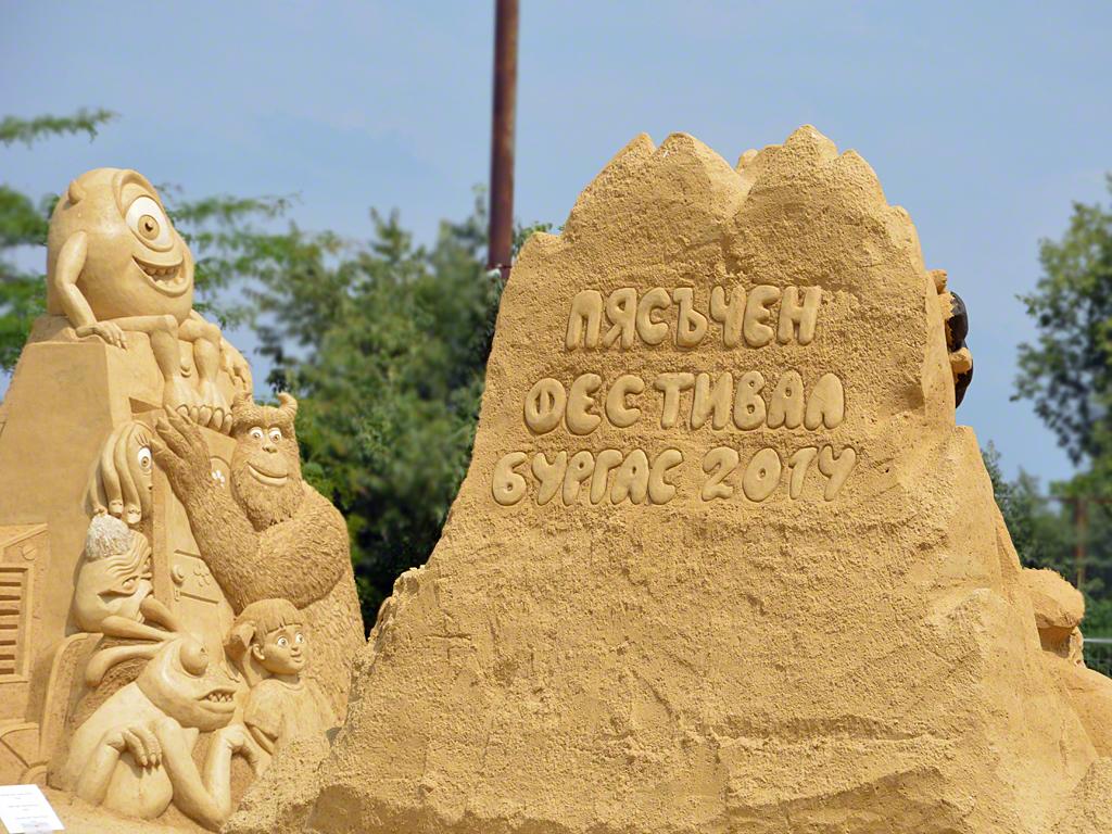 Фестивал на пясъчните скулптури 2014