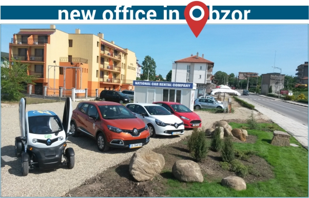 new office in Obzor