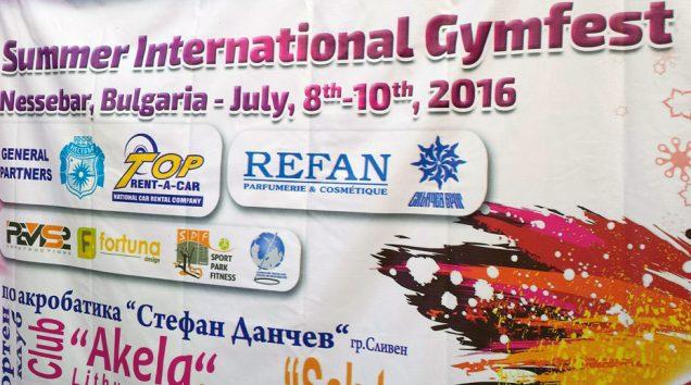 "Международен летен гимнастико-танцувален фестивал ""Несебър – 2016"""