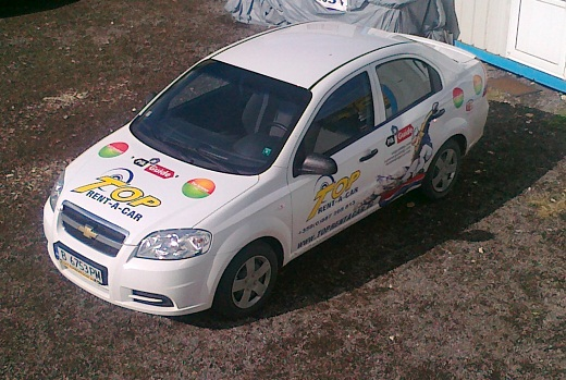 branded car of Top Rent A Car