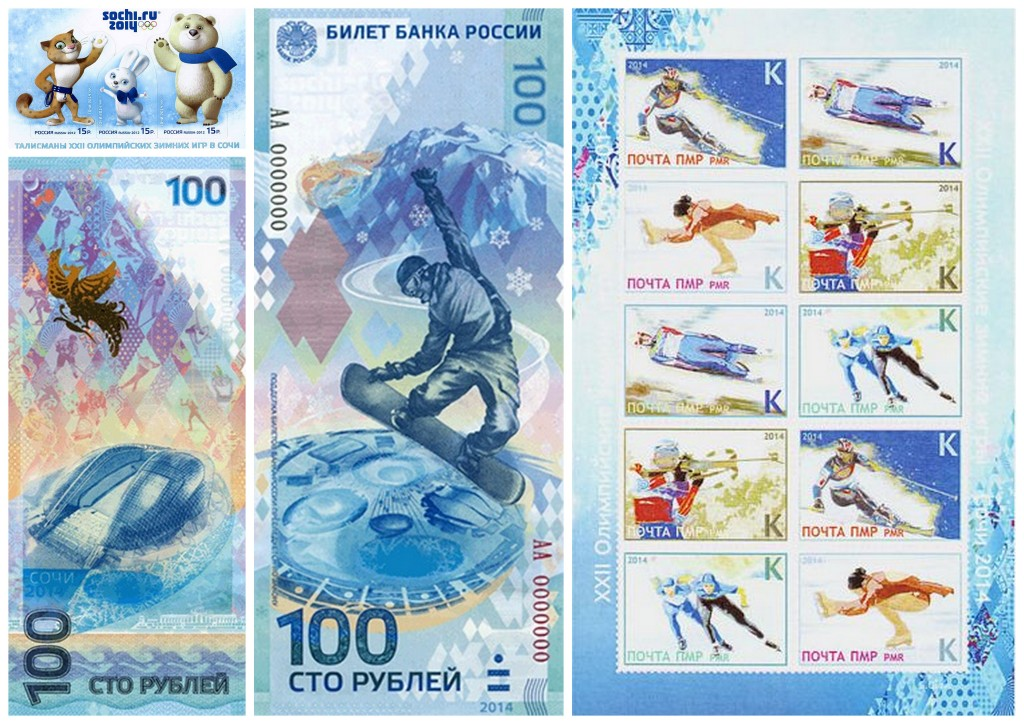Banknotes and stamps and mascots of Sochi 2014