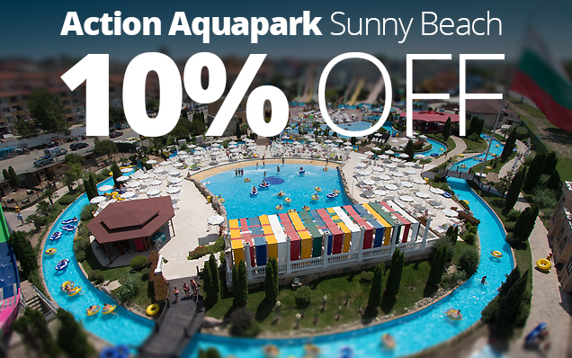 aquapark discount voucher