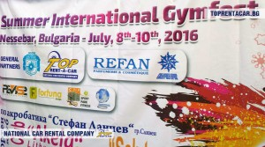 International gymfest 2016 - Nessebar