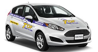 Брандиран автомобил PROMO
