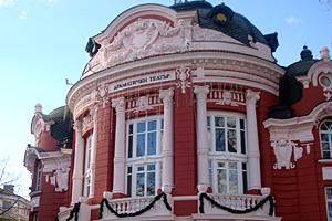 Драматичен театър - Варна