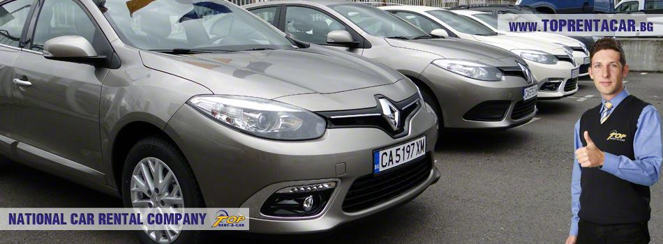 Renault Fluence от Top Rent A Car