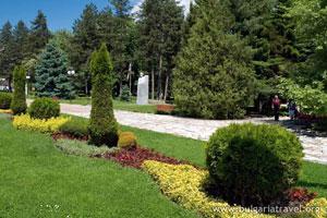 Парк в Павел Баня