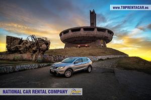 Car hire in Kazanlak