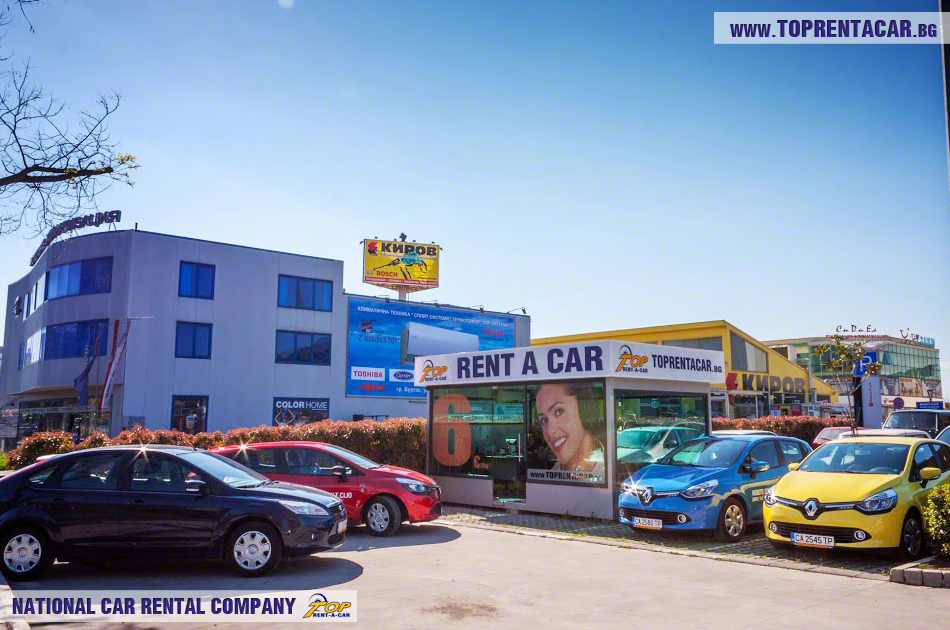 Thrifty car rental san francisco airport