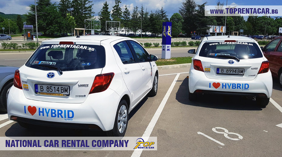 Hybrid cars from Top Rent A Car