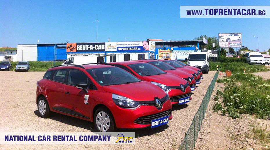 Top Rent A Car office Sunny Beach / Nessebar