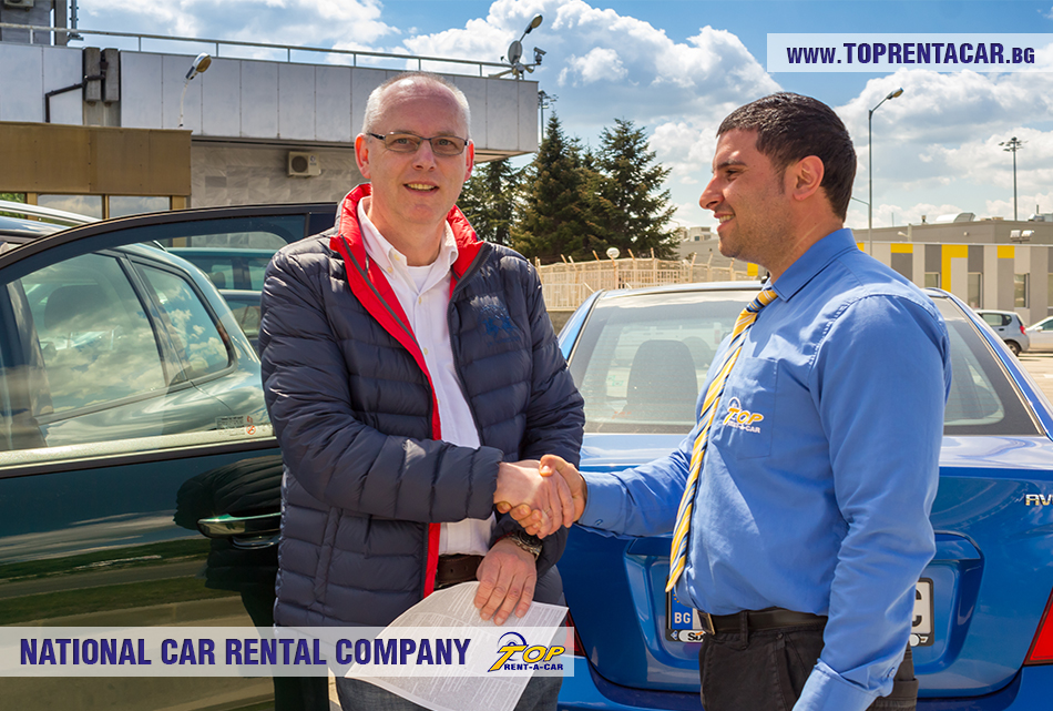 клиент на Top Rent A Car от Великобритания