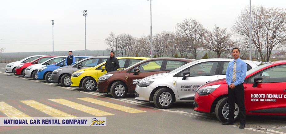 Национална компания за коли под наем Top Rent A Car
