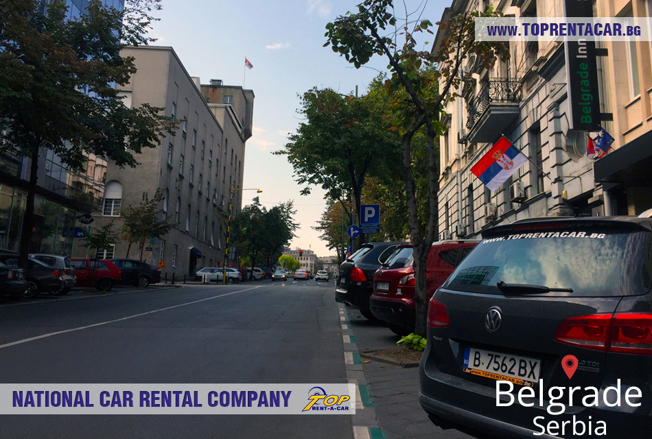 Top Rent A Car - Belgrade