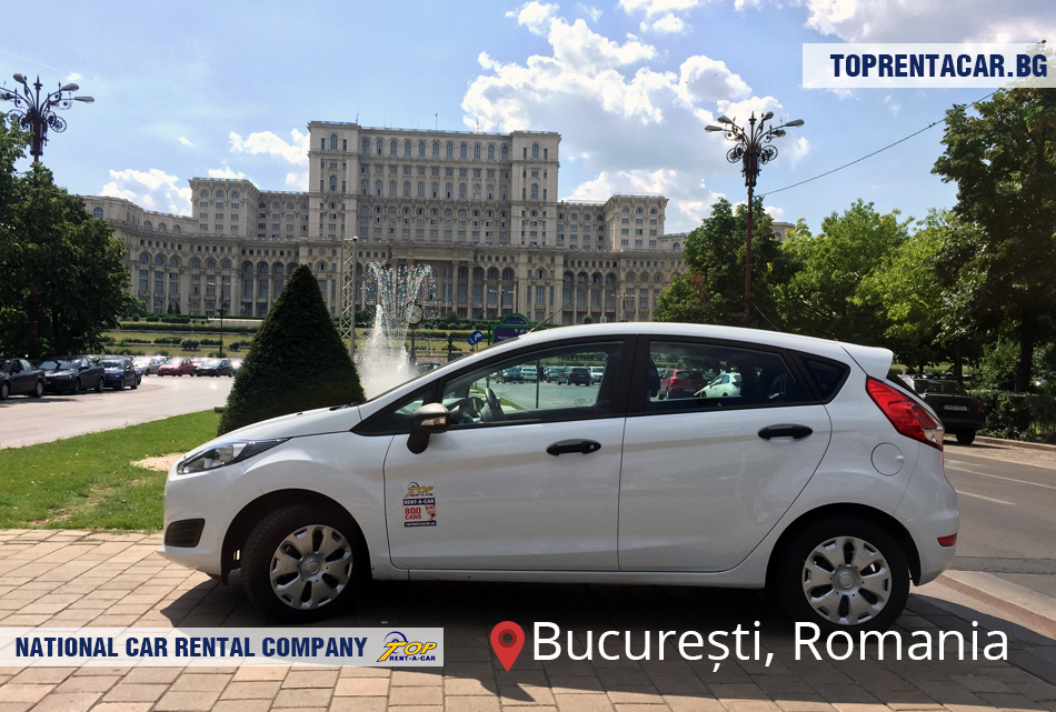 Top Rent A Car - Букурещ