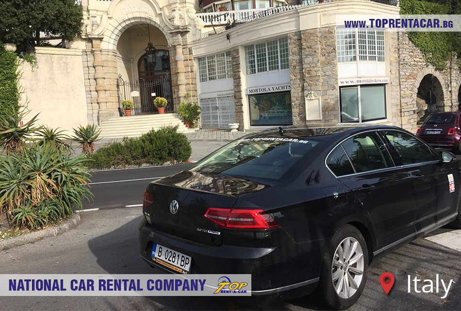 Top Rent A Car - Италия