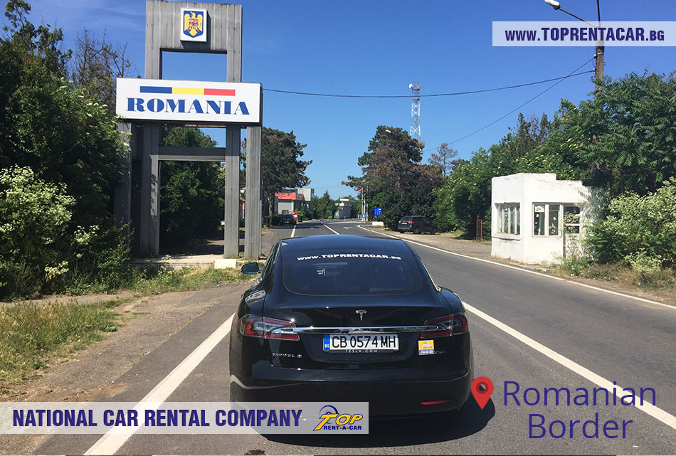 Top Rent A Car - Румъния