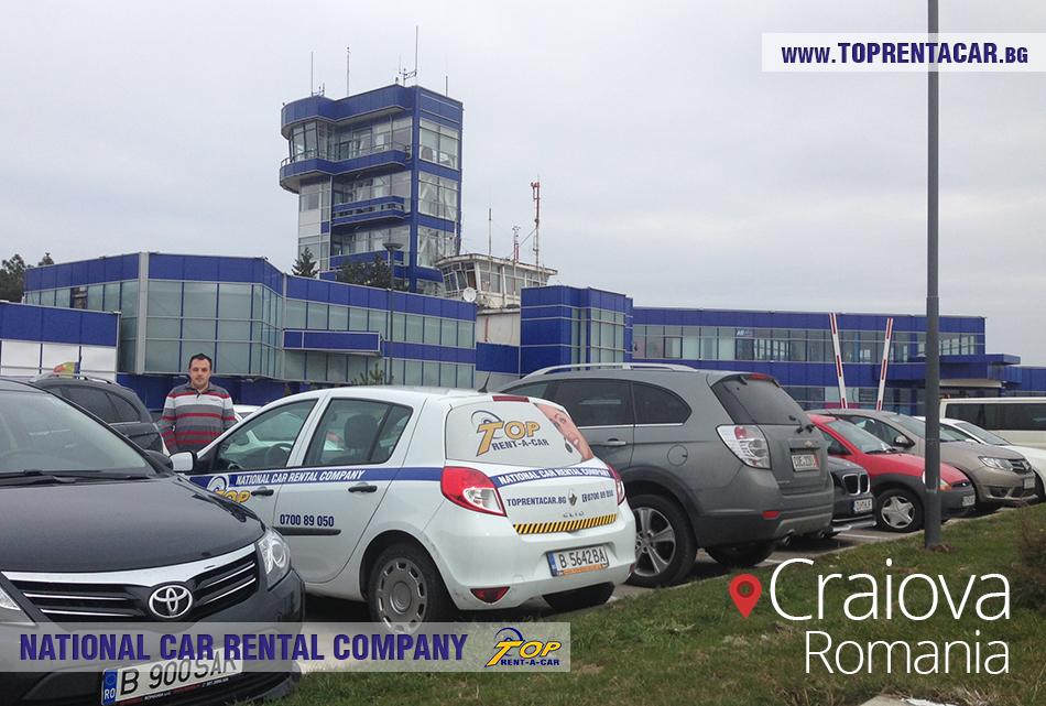 Top Rent A Car - Крайова, Румъния