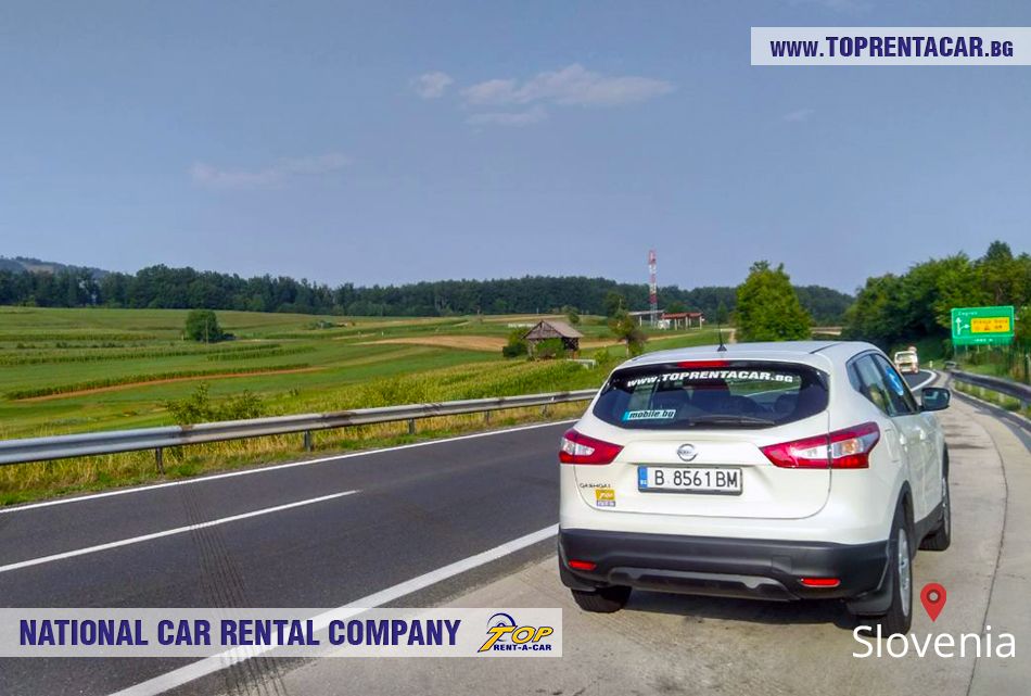 Top Rent A Car - Словения