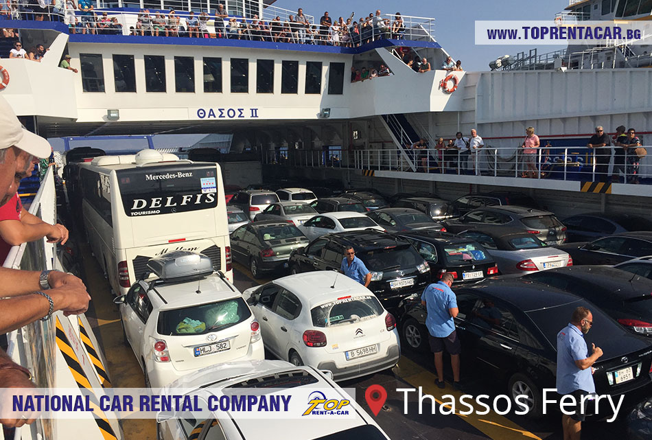 Top Rent A Car - Thassos Ferry