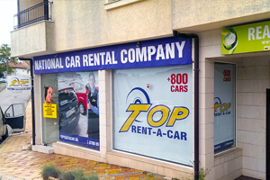 Rent a car in Balchik