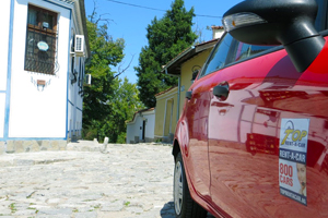 Rental cars in Plovdiv