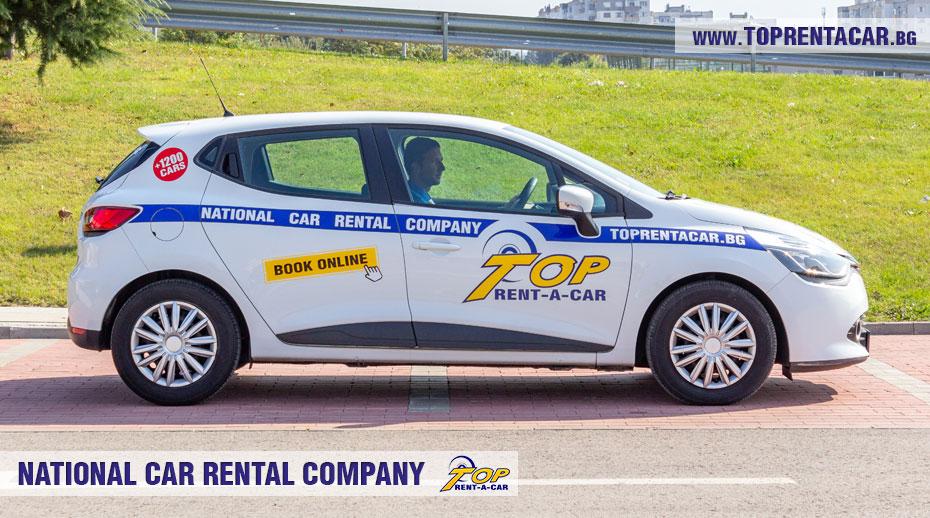 Renault Clio IV Cargo - изглед отстрани