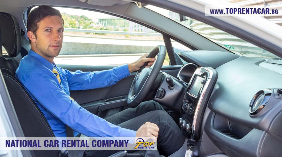 Renault Clio IV Cargo agent