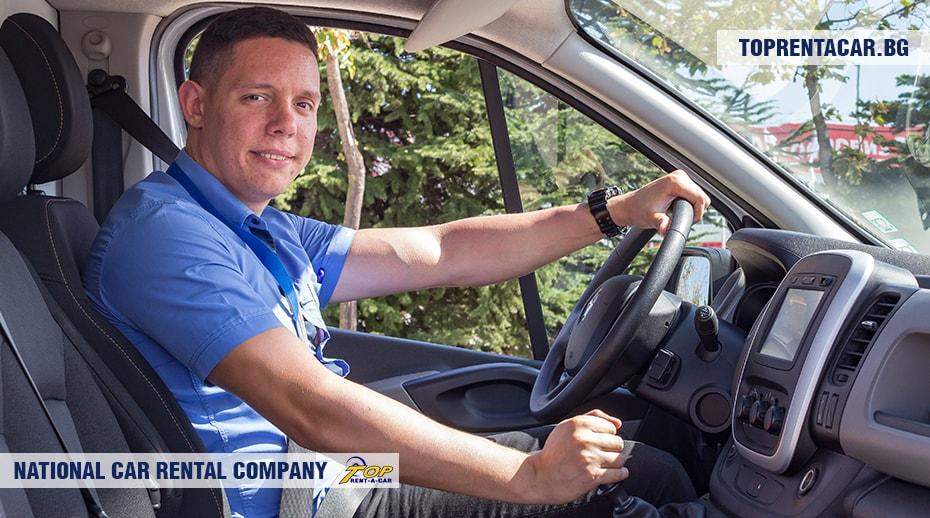 Renault Trafic Cargo rental