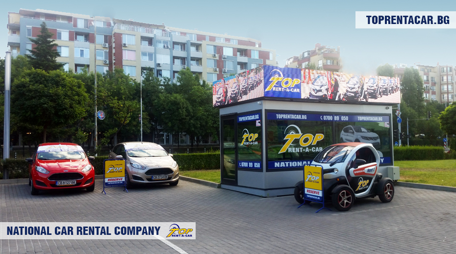 Office Mall Galleria and Renault Clio 4 from Top Rent A Car