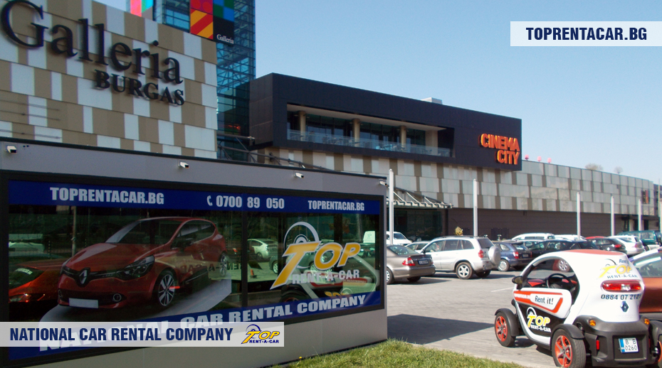 Office Mall Galleria and Renault Twizy from Top Rent A Car