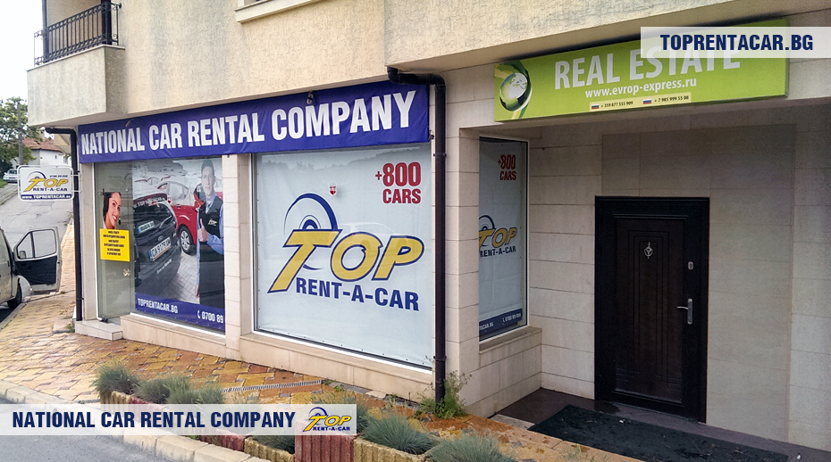 Top Rent A Car - office Balchik