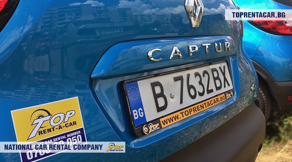 Renault Captur от Top Rent A Car