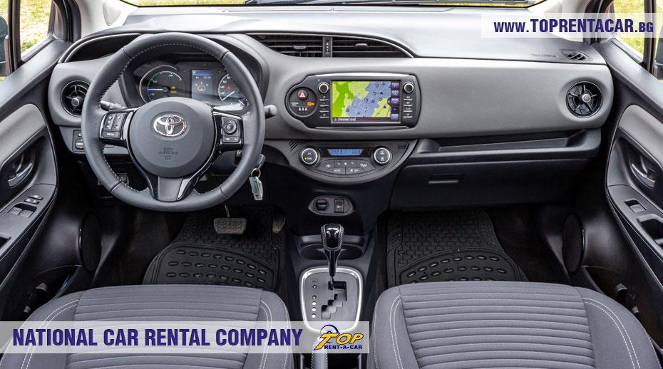 Toyota Yaris Hybrid - trunk