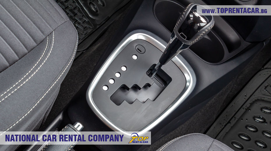 Toyota Yaris Hybrid  back seat