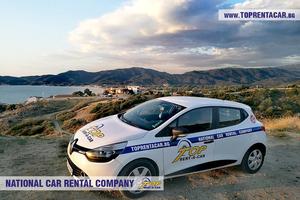 Автомобили под наем в Гърция