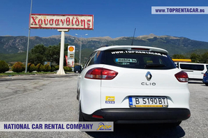 Наем на автомобили в Гърция
