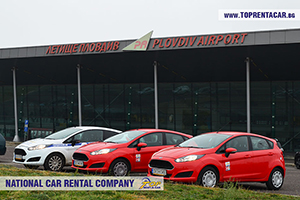 Car rentals in Plovdiv airport