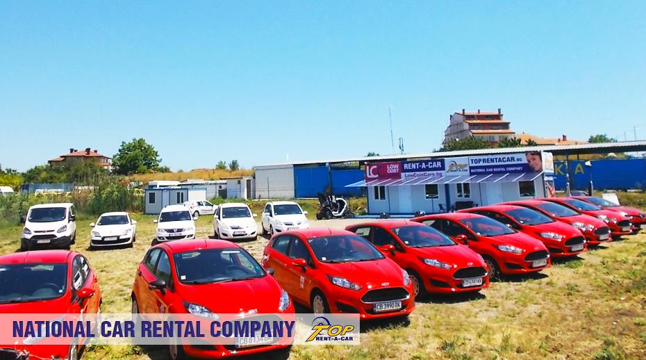 Top Rent A Car office Sunny Beach / Nessebar