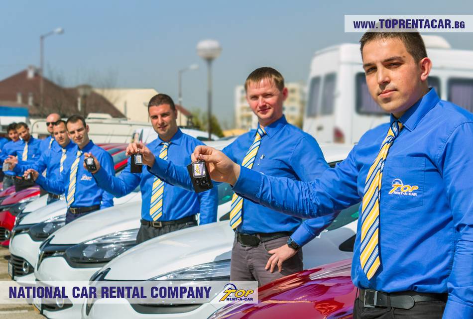 Екипът на Top Rent A Car
