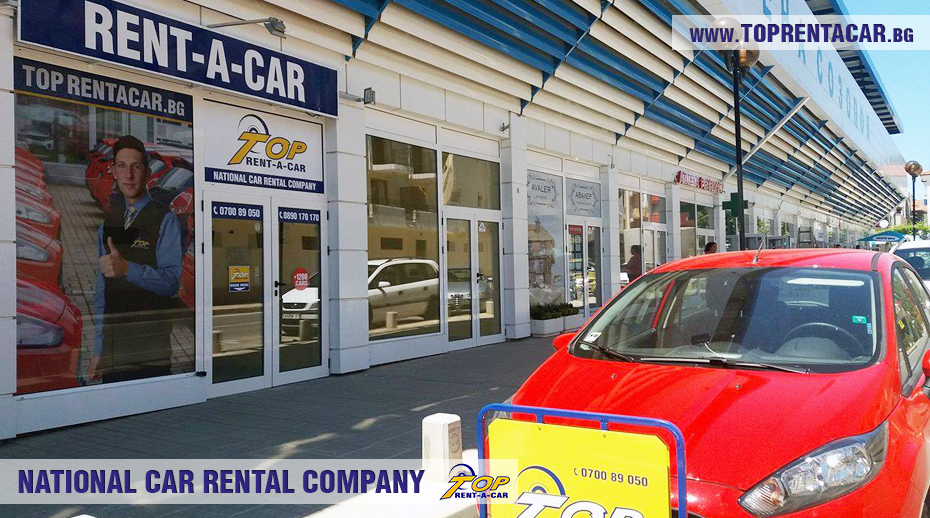 Top Rent A Car Созопол